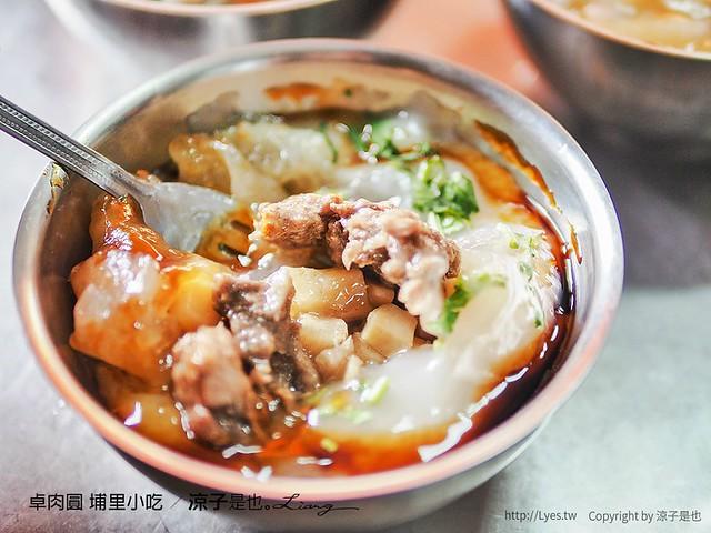 卓肉圓 埔里小吃 7