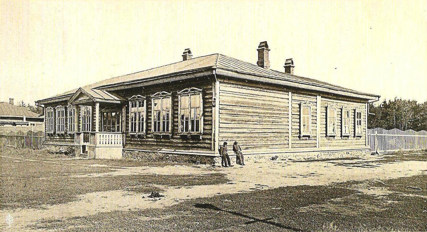 Церковно-приходская школа. 1895