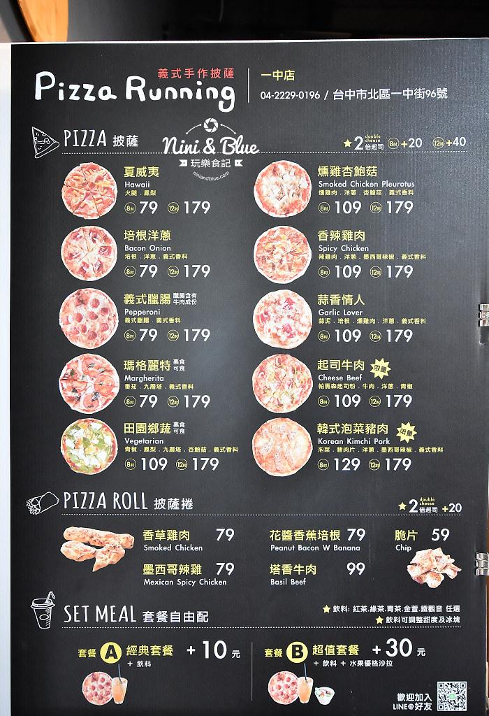 一中街美食 pizza running03