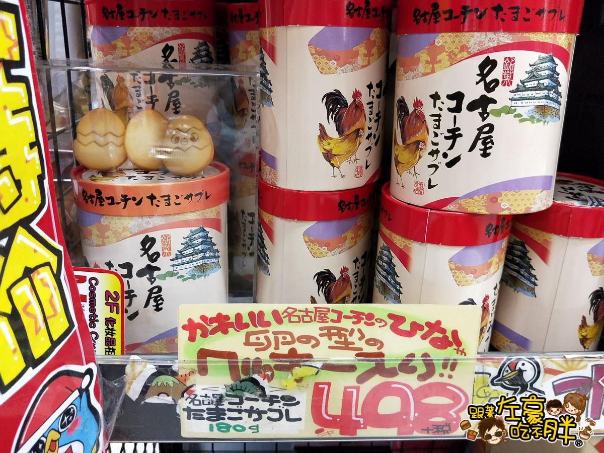 驚安的殿堂唐吉訶德(日本免稅商店)-58