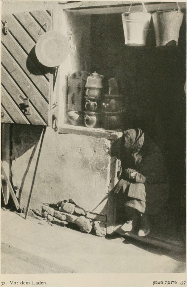 1928-1930. Перед магазином