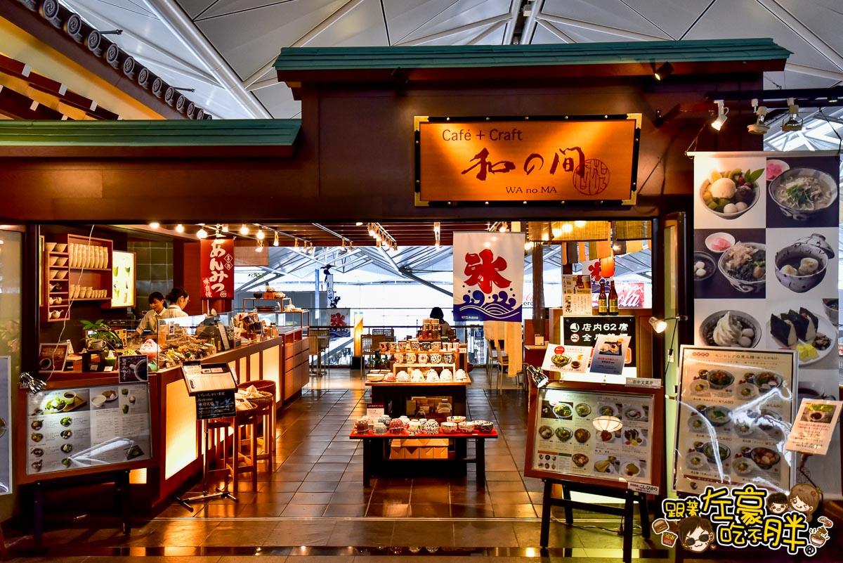 日本名古屋中部國際機場-55