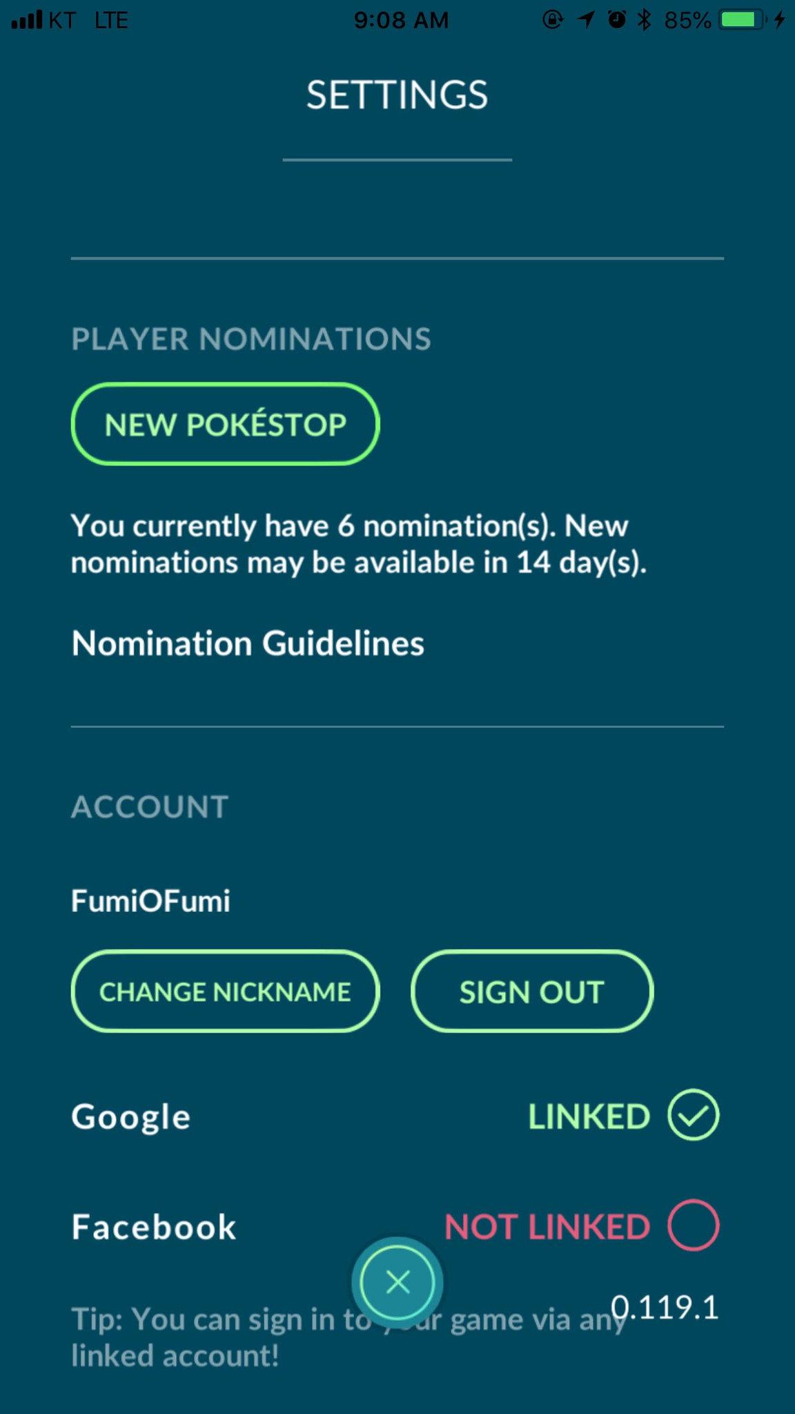 pokemon_go_pokestop_nomination_feature_screenshot_1
