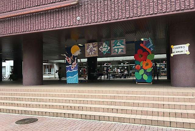 edutokyo_tachikawakokusai_201809 (1)