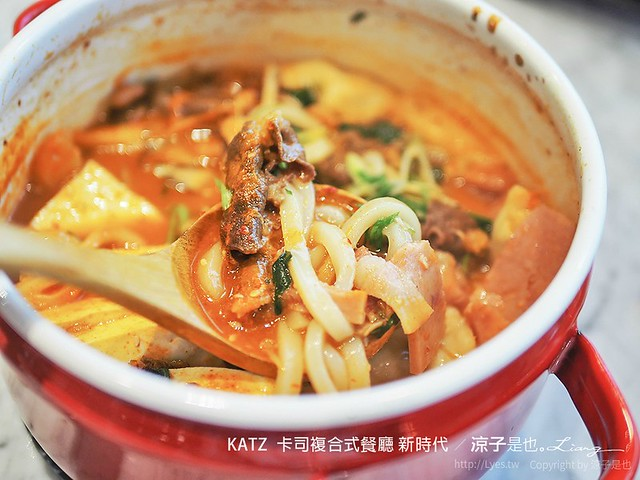 KATZ  卡司複合式餐廳 新時代 53