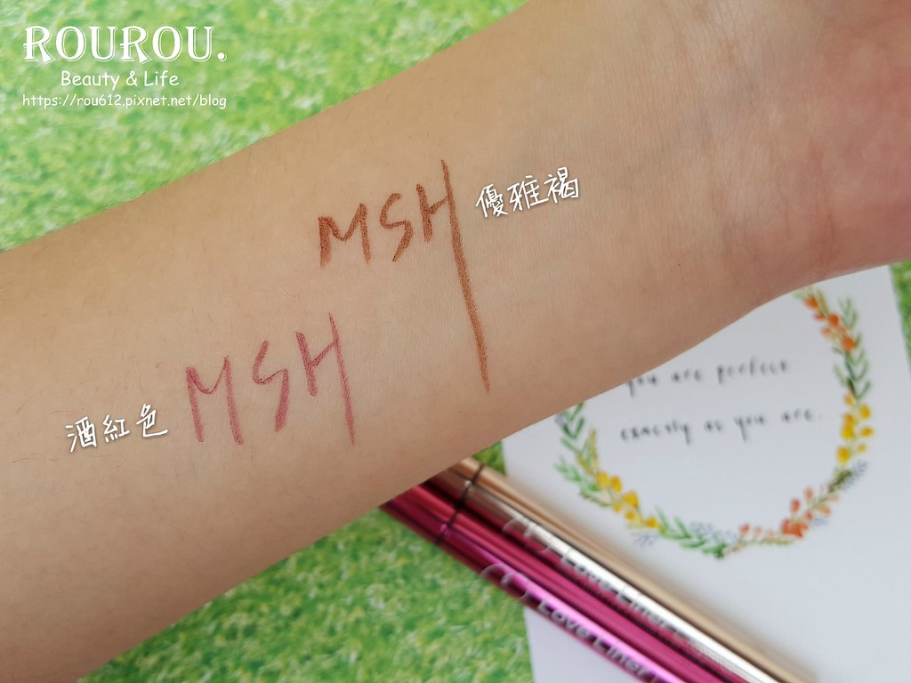 MSH隨心所慾防水極細眼線液6