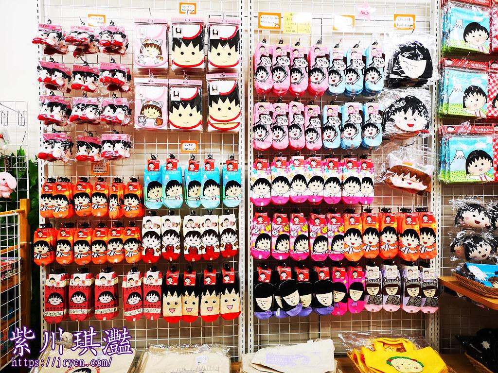 小丸子襪子-001