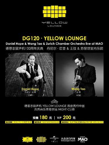 Yellow Lounge Beijing