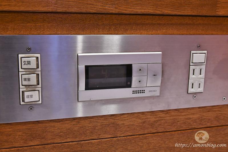 新宿角屋飯店-32