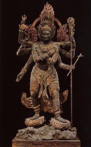 Image 2 - To-ji Gundari Myoo
