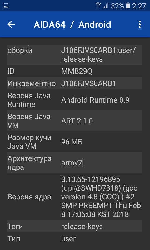 Screenshot_20180823-022749