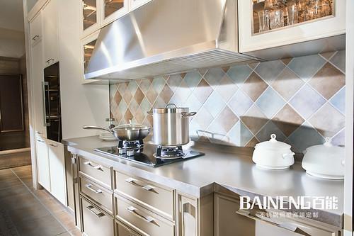 Baineng kitchen cabinets clean three