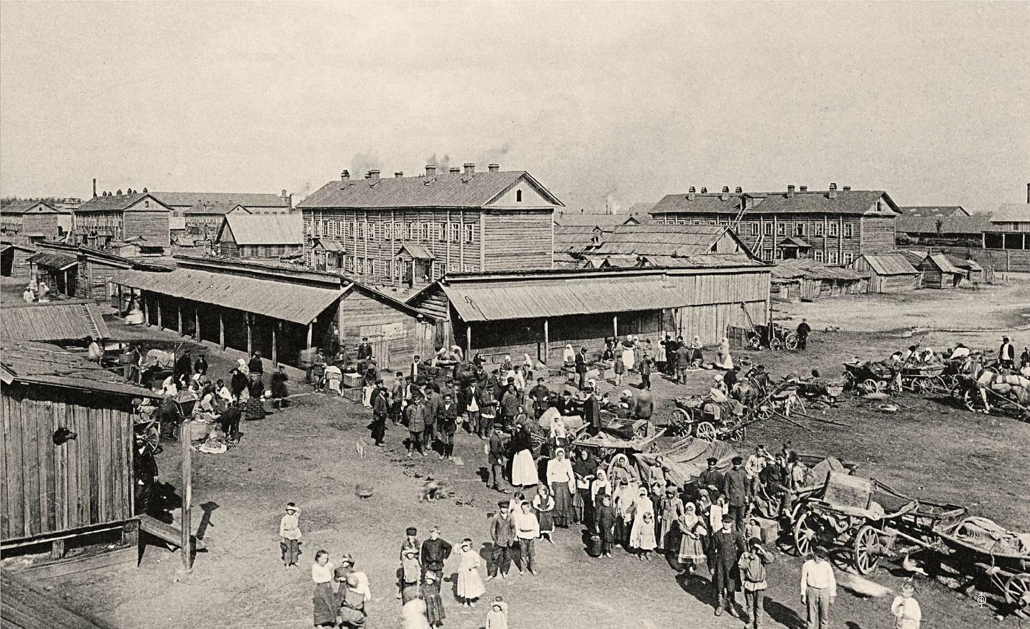 Новый базар. 1895