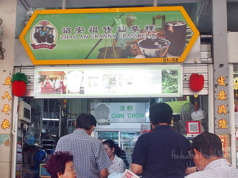 food, food review, golden mile, golden mile food centre, grass jelly, review, singapore, zhao an grany grass jelly, 诏安祖传仙草粿, beach road, army market,