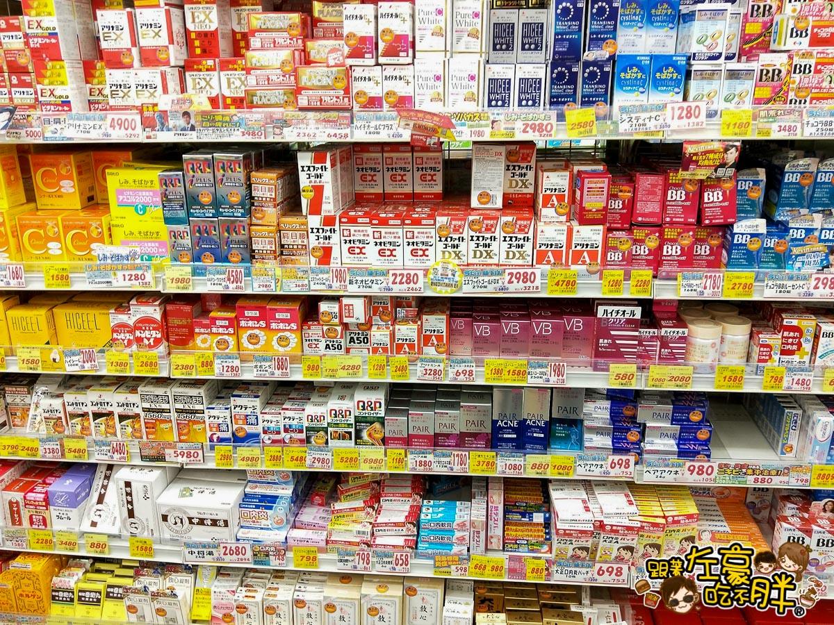 大國藥妝(Daikoku Drug)日本免稅商店-5