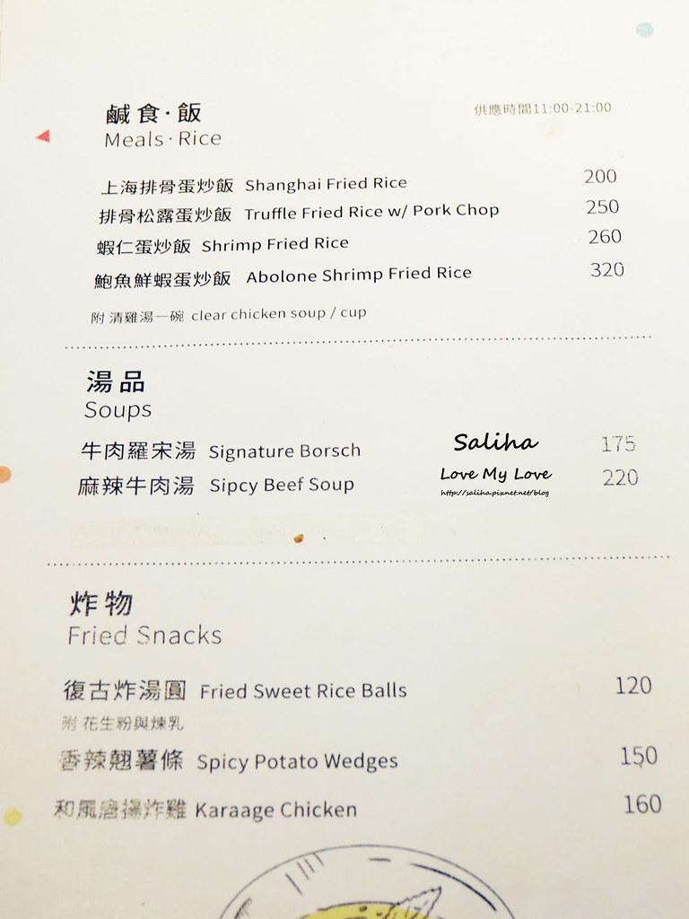 台北東區無聊咖啡菜單價位menu訂位心得 (2)