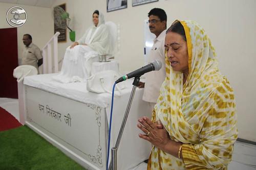 Devotional song by Meera from Sant Nirankari Colony, Delhi