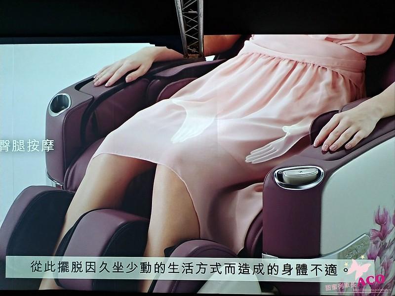 OSIM 4手天王按摩椅Osim_6925.jpg