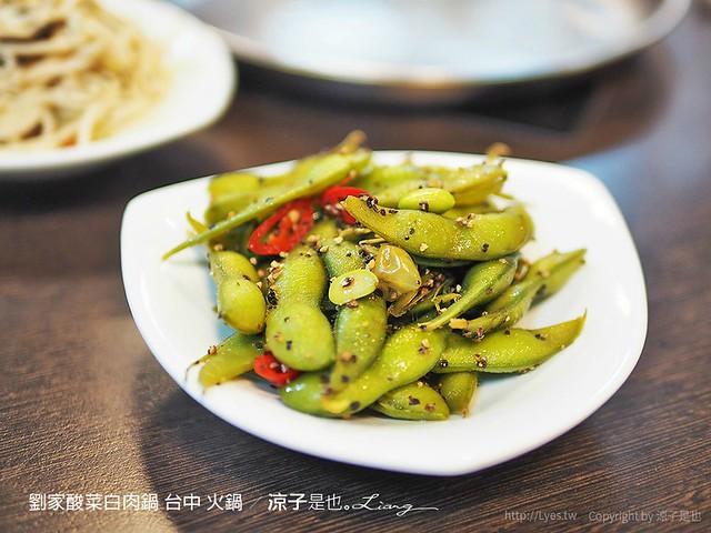 劉家酸菜白肉鍋 台中 火鍋 2