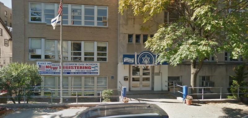 East Midwood Hebrew Day School District 22 Insideschools
