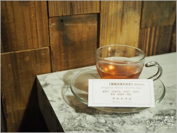布納咖啡館中壢店 (26)