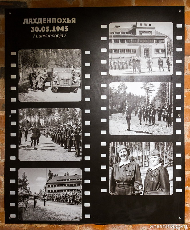 Лахденпохья 30 мая 1943 года