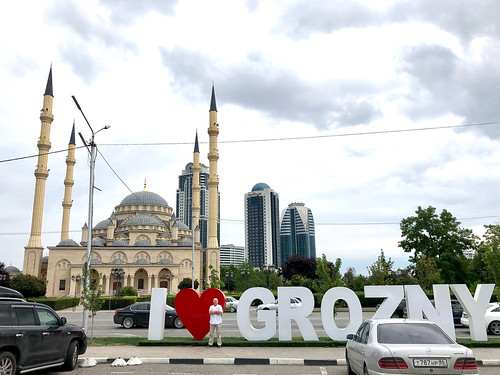 grozny chechnya russia mosque city modern tour grouptour youngpioneertours
