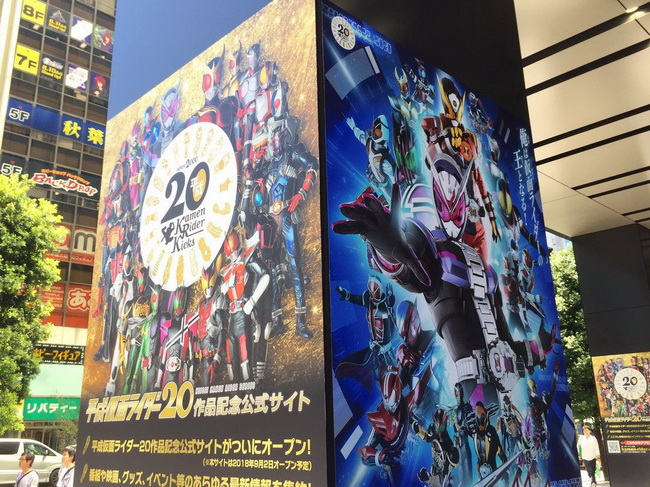 20th Heisei Kamen Rider Series_02