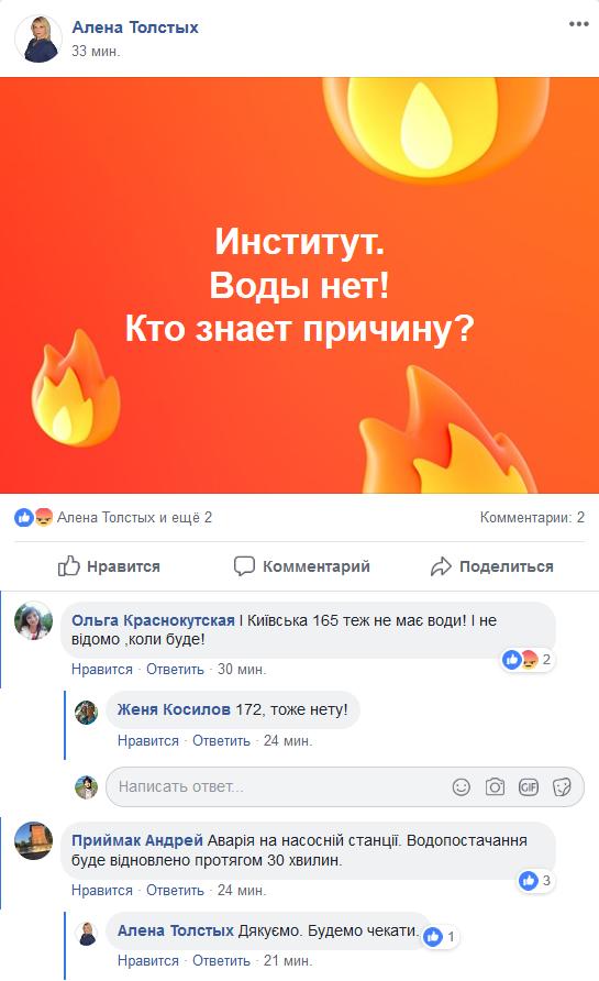 Screenshot_2018-08-31 (2) МАРГАНЧАНЕ