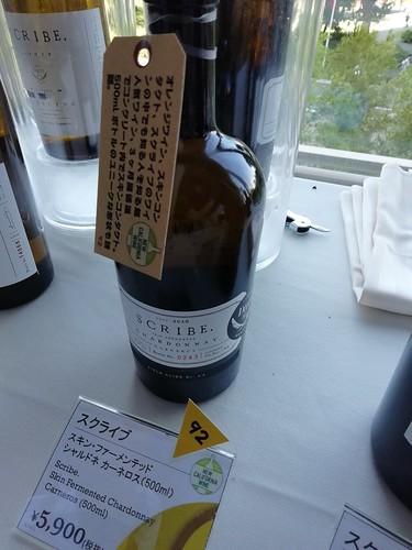 スクライブ スキン・ファーメンテッド・シャルドネ(500ml)