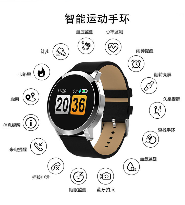 smartwatch q8 orologio smart watch fitness android. Black Bedroom Furniture Sets. Home Design Ideas