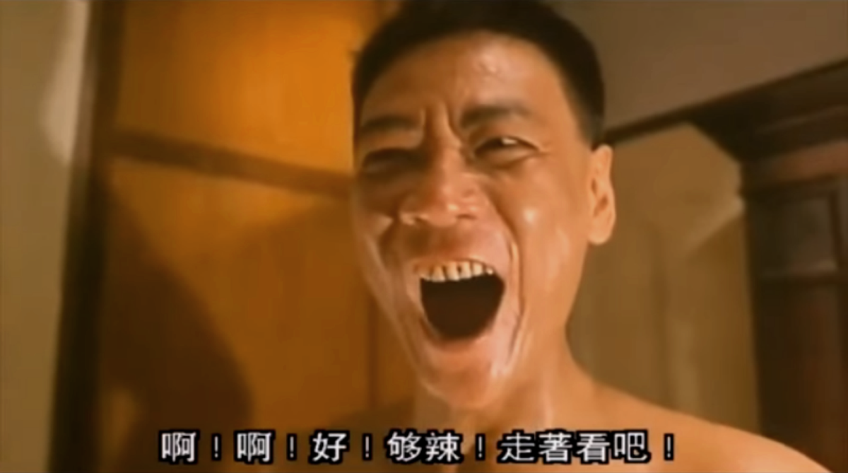 港產片《替天行道之殺兄》截圖