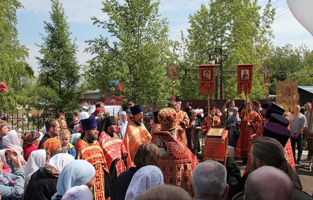 День памяти священномученика Андроника 20.06.2018 г.