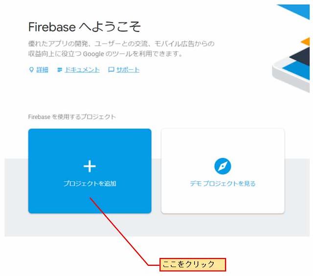 Firebase_Realtime_Database04