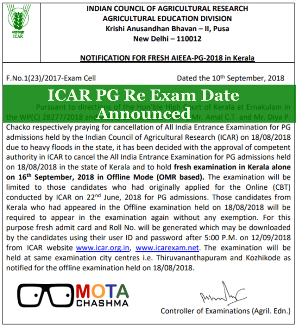 icar result latest news