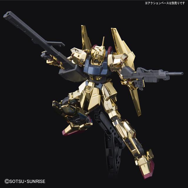 HGUC 1/144《機動戰士Z鋼彈》MSN-00100 百式 Revive [金色鍍膜版]【GUNDAM BASE限定】