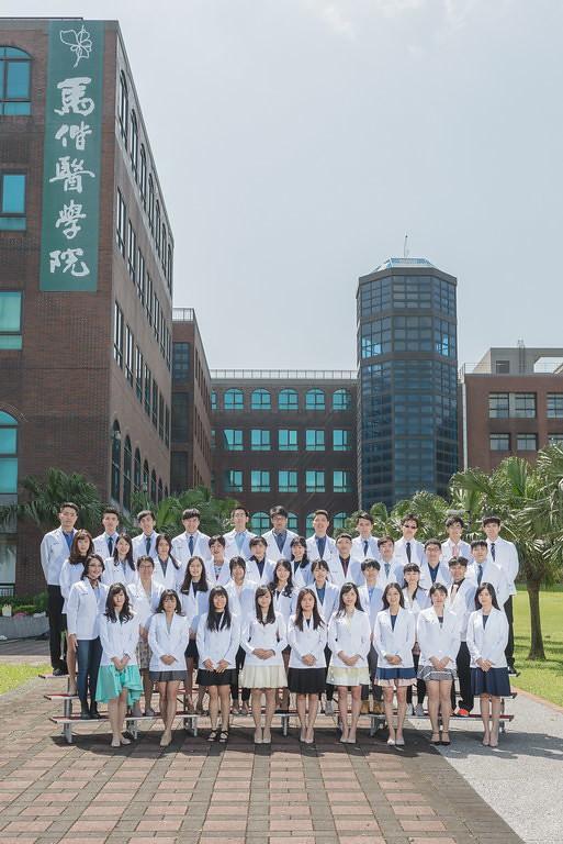 馬偕醫學系第六屆團體照攝影阿宏_1