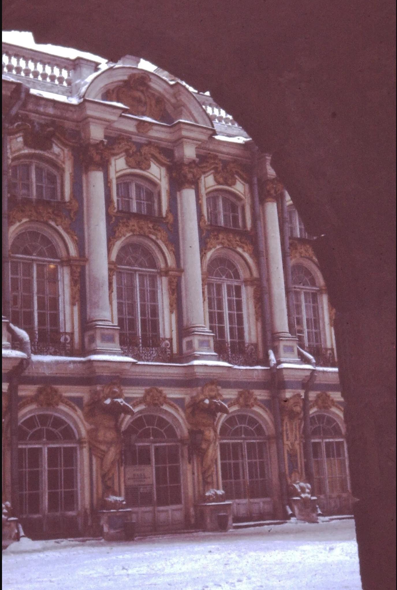 Дворец в Царском Селе