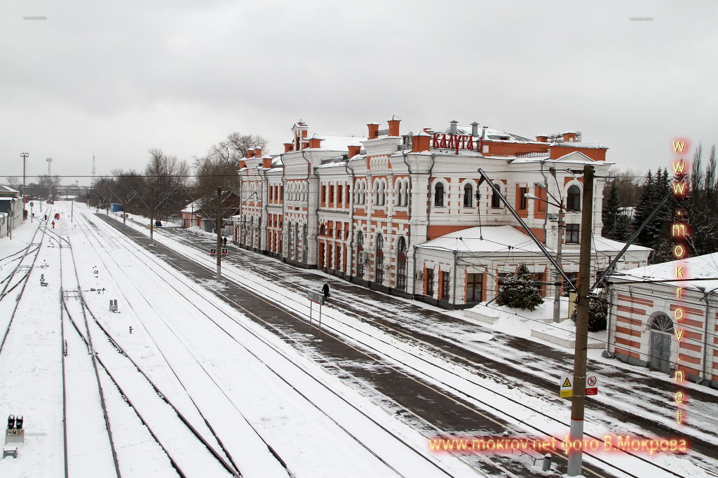 Железнодорожный вокзал Калуги
