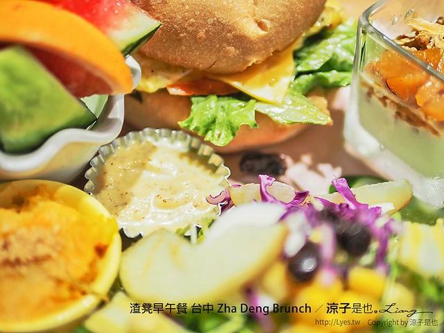 渣凳早午餐 台中 Zha Deng Brunch 16