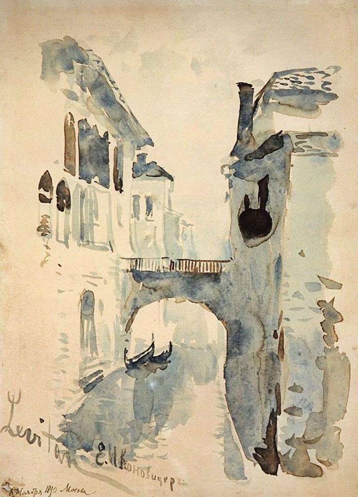 левитан 1890е