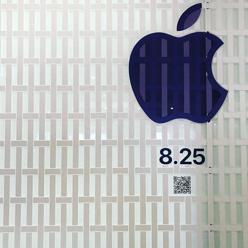 Apple Kyoto will open 25th of August, 2018.