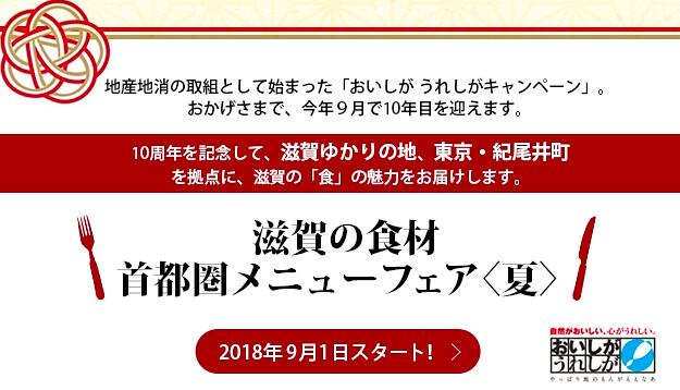 スクリーンショット 2018-09-02 4.31.47