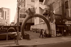 Korea Daegu Kyodong market area 'jeweler's row' entrance with big sculpture -