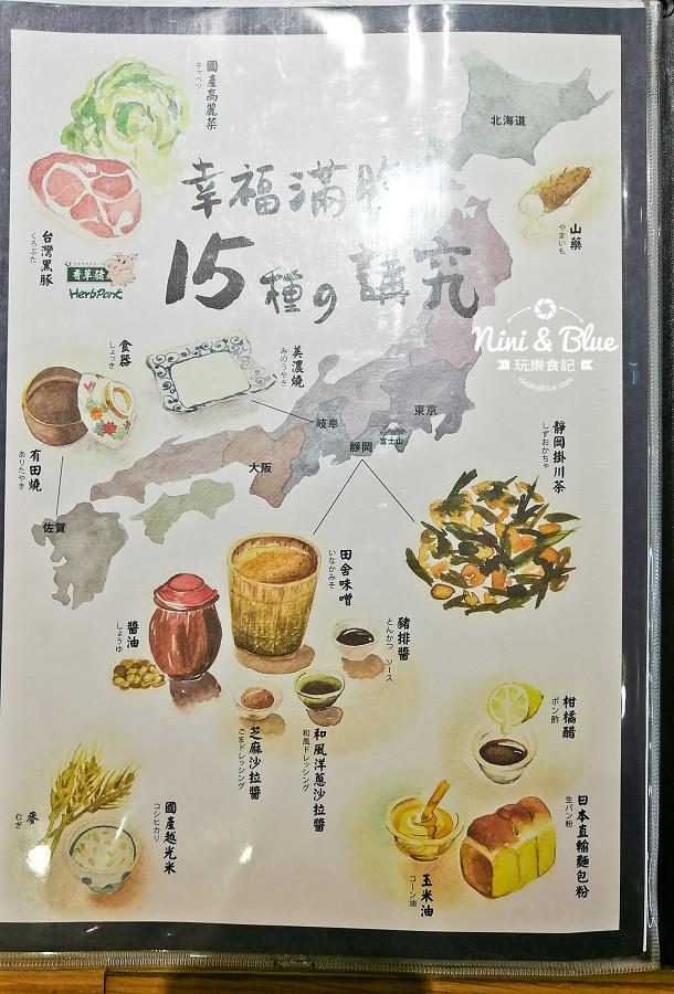 台中豬排 中友美食 靜岡勝政 menu 菜單26