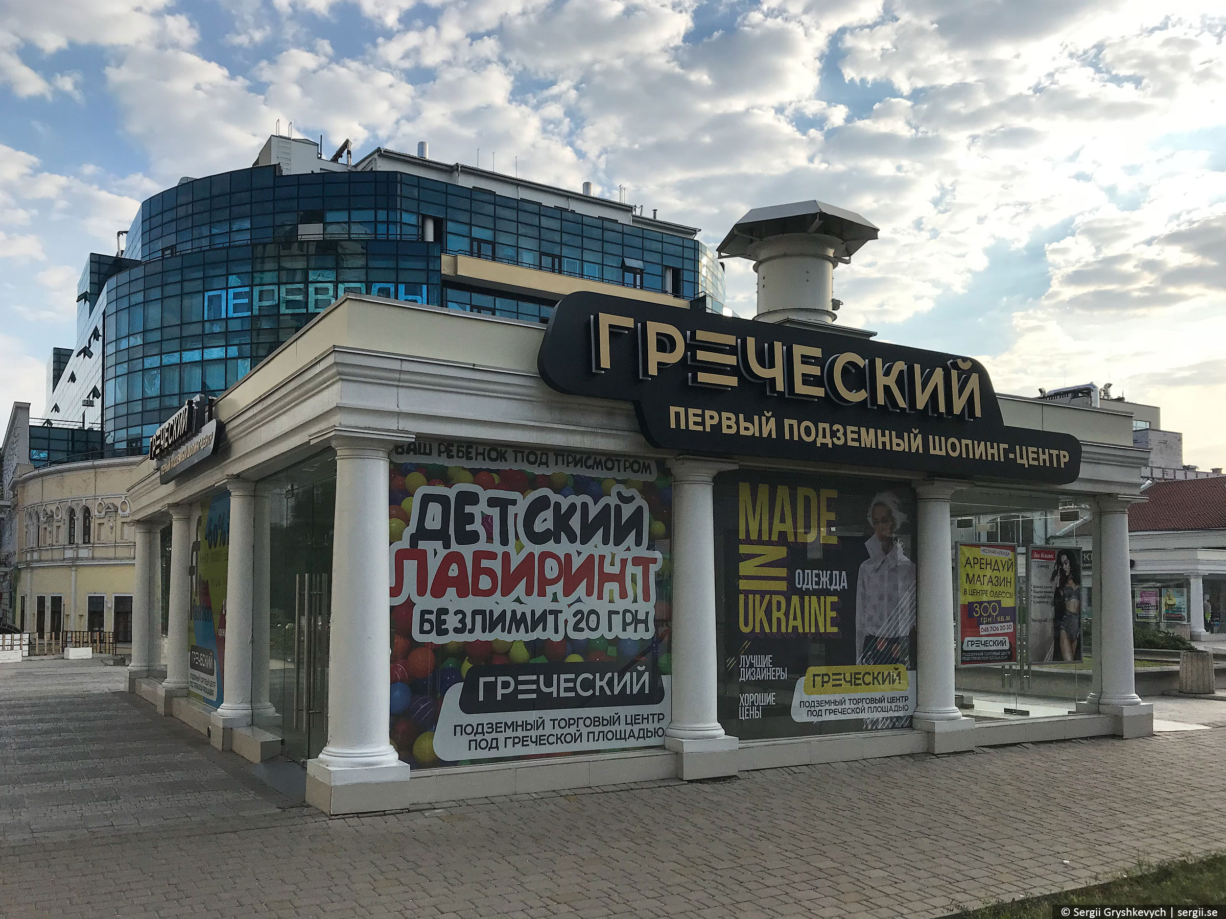 odesa-ukraine-2018-12