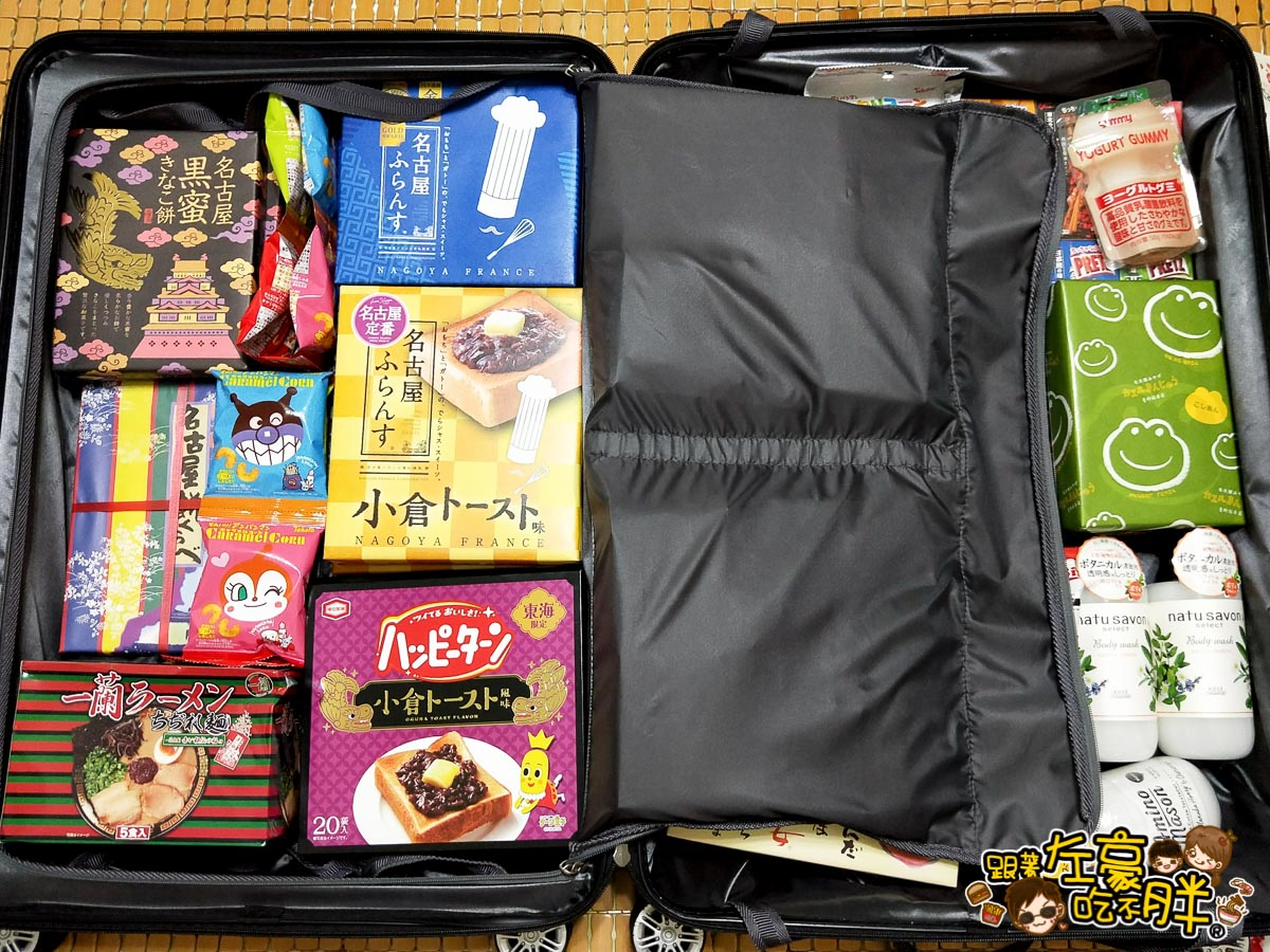 Flexflow法國行李箱團購-6