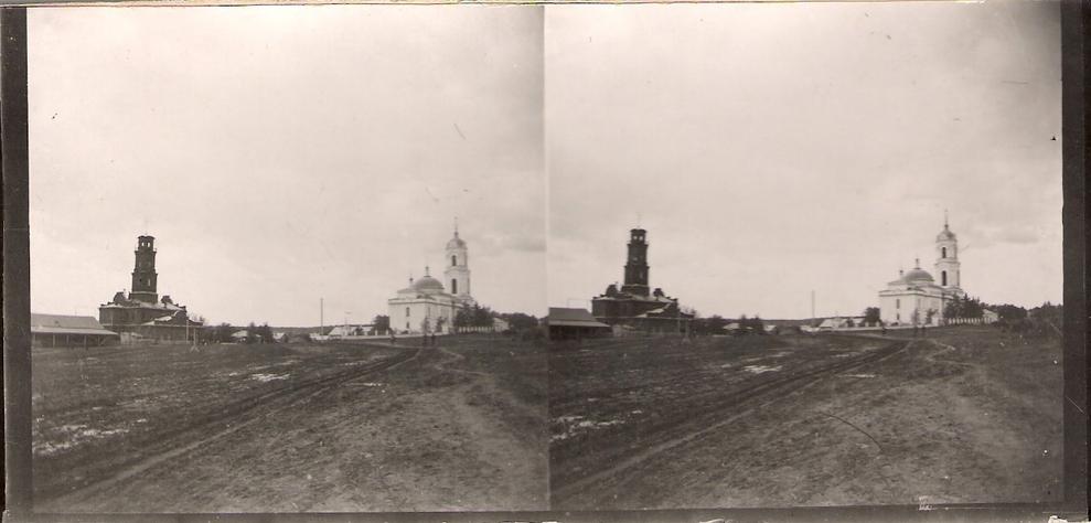 Пожарная каланча и Церковь