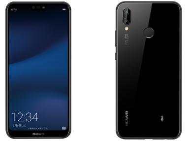 Huawei P20 lite 特徴まとめ (22)