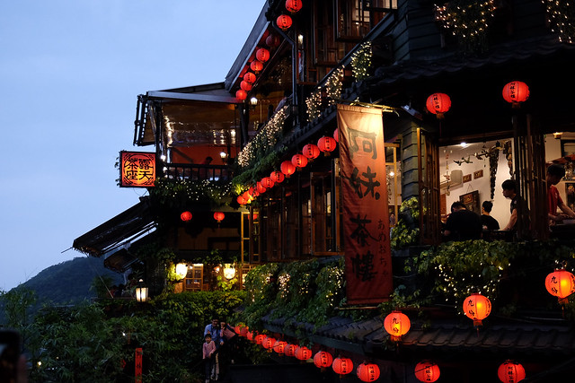Jiu Fen Old Street-5
